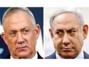 Израиль пока без премьера: Ганц и Нетаньяху обещали продолжить разговор