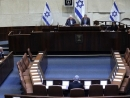 In surreal scenes, Knesset sworn in 3 members at a time amid virus crisis