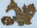 Свитки Мертвого моря из музея Библии в Вашингтоне оказались подделкой