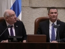 Israeli president to speaker, a Likud MK: Reopen Knesset, don't damage democracy