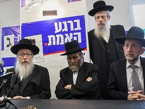 Litzman's worst failure – to explain the pandemic's horrors to his own community