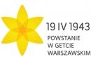 Музей истории польских евреев «Полин» проводит акцию к годовщине восстания в Варшавском гетто