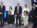 Впервые за последние 10 лет во Всемирной викторине по ТАНАХу победила девушка