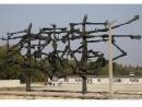 В Германии почтили память погибших в концлагере Дахау