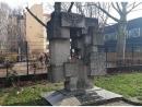 На памятнике в честь разрушенной синагоги в Германии нарисовали свастику