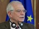 Евросоюз осудил угрозы иранского аятоллы в адрес Израиля