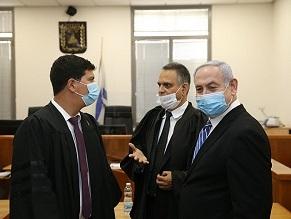 Начался судебный процесс над премьер-министром Биньямином Нетаниягу