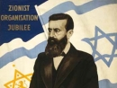 Сионизм сделал свое дело, сионизм может уйти?