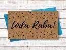 Toda Raba! Большое спасибо!