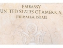 Посольство США: на Западном берегу может быть опасно