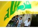 США планируют ввести новые санкции против «Хизбаллы»