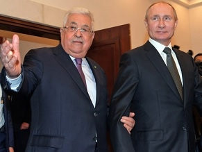 Palestinian leaders 'open to talks with Israel via Moscow'