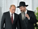 Russia's chief rabbi hospitalized with coronavirus