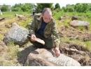 Под Витебском реставрируют 350-летнее еврейское кладбище