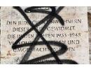 Мемориал высланным из Германии евреям исцарапали и обрисовали граффити