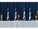 Премьер Израиля заявил о старте строительства города в честь Трампа
