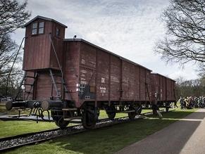 Еврейская община Нидерландов недовольна компенсацией, предложенной железнодорожной компанией