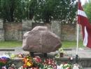 4 июля – День памяти жертв Холокоста в Латвии