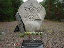 3 июля в Даугавпилсе пройдет траурный митинг памяти жертв Холокоста