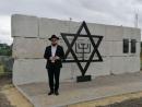 В Тетиеве открыли памятник жертвам еврейских погромов 1919–1920 годов
