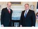 Госсекретарь США получил награду «Друзья Сиона»