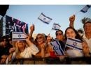 МВД подозревает репатриантов из бывшего СССР в обмане с документами о еврействе