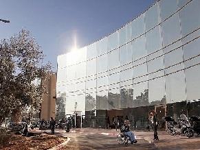 Израильская клиника вошла в десятку лучших в мире