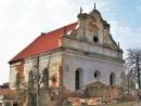 378-летнюю синагогу в Беларуси повторно выставили на торги