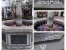Зоозащитники осквернили мемориал жертвам Холокоста