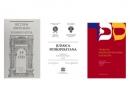 Еврейская научная периодика в постсоветских государствах: итоги последних 30 лет