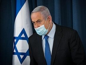 Нетаниягу: «Темпы заражения в Израиле одни из самых высоких в мире»