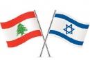 Мэрия Тель-Авива окрасится в цвета флага Ливана
