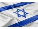 Между Израилем и ОАЭ достигнуто историческое мирное соглашение