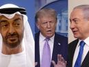 «Исторический шаг»? Как мир реагирует на сделку между Израилем и ОАЭ