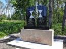 В Ровенской области установлены памятники на шести братских могилах жертв Холокоста