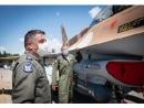 Израильские военные впервые примут участие в учениях в Германии