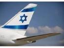 Израиль планирует открыть границы для туристов в следующем месяце