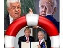 Спасательный круг для будущих лидеров Израиля?