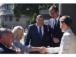 В Боснии и Герцеговине появится мемориал жертвам концлагеря Ясеновац