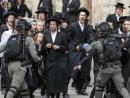 Русский антисемитизм в Израиле. Часть первая