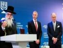ЕКУ анонсировала проведение онлайн второго Киевского еврейского форума