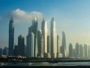 Первая делегация израильских бизнесменов посетит Эмираты