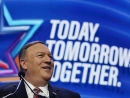Помпео: «США, Израиль и ОАЭ сформируют антииранский союз»