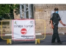 Израиль уходит на национальную изоляцию на целых три недели