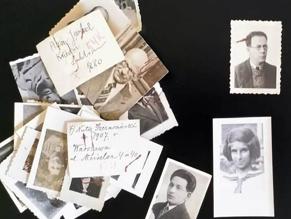 В Варшаве состоялась презентация книги о группе Ладося, спасавшей евреев во время Холокоста