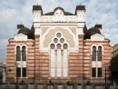 В Болгарии не зафиксировали ни одного случая антисемитизма за 2019 год