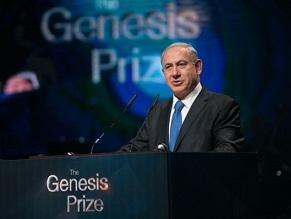 Представлен список номинантов на премию «Генезис»