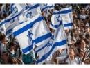 Накануне Рош а-Шана: сколько в Израиле счастливых граждан?
