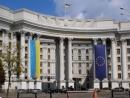 МИД Украины прокомментировал ситуацию с хасидами