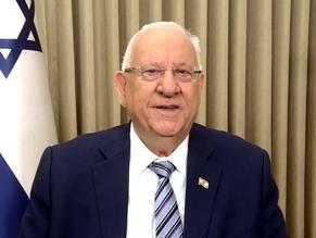 Новогоднее поздравление президента Израиля еврейским общинам диаспоры